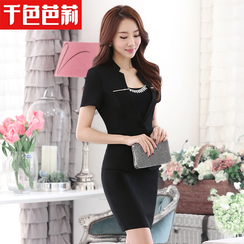 Buy Women Career Suits Summer Wear Women 39 S Skirt Suits Small
