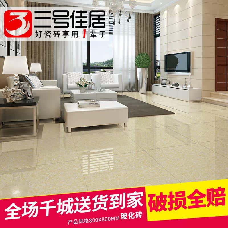 Three Good Home Wear Floor Tiles Living Room Bedroom Brick 800 In Price On M Alibaba