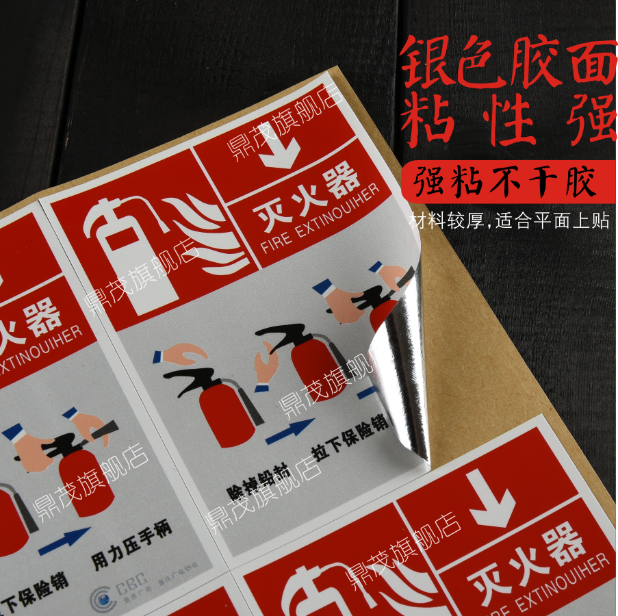 Buy tire rubber adhesive strong adhesive sticker label printing