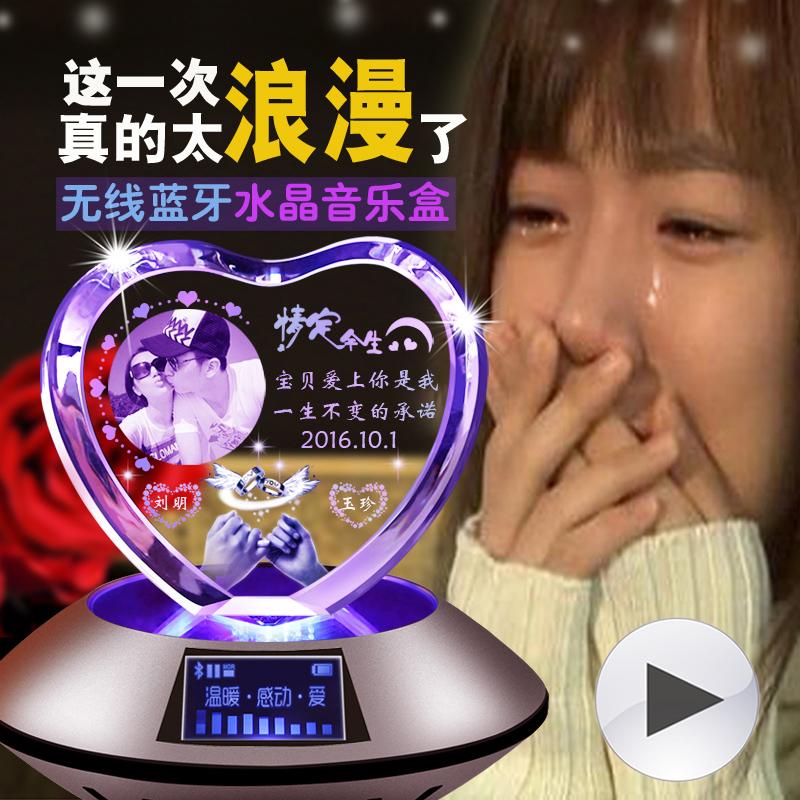 Buy To Send His Girlfriend Gift Ideas Romantic Birthday Girls Diy Custom Wife Crystal Music Box In Cheap Price On