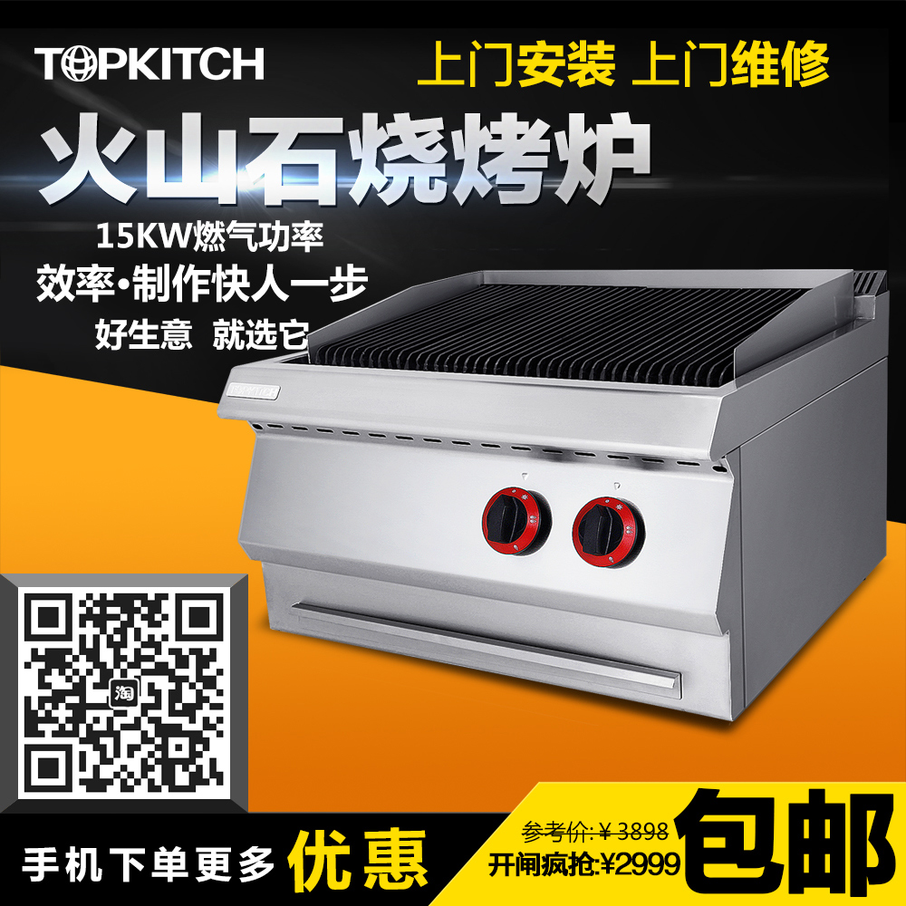 buy topkitch lava rock grill commercial liquefied gas grill