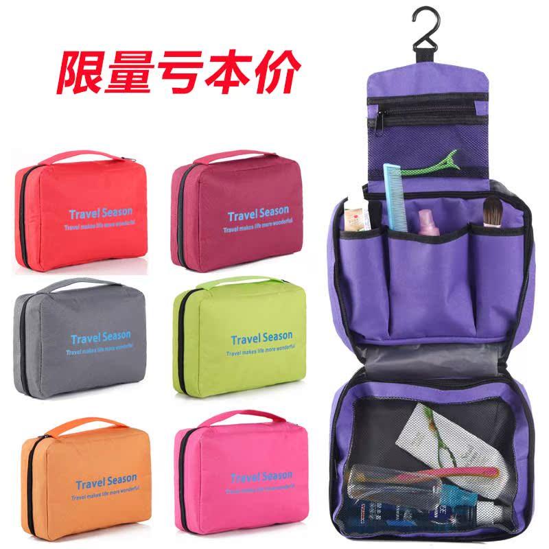 95c8e414839b Buy Travel kit wash bag man ms. travel portable travel pouch ...