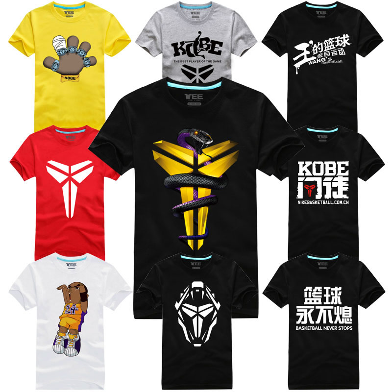 2107df37ab4 Tribute basketball kobe bryant black mamba t-shirt big yards sports men's  cotton t-shirt summer round neck short sleeve students