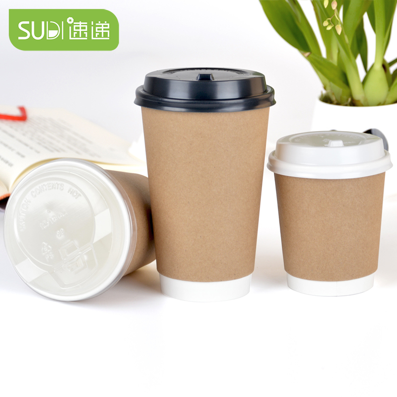 Trumpet Flowers Ml Disposable Cups Double Cup Of Hot Drink Coffee Against Milk Tea Ng 50