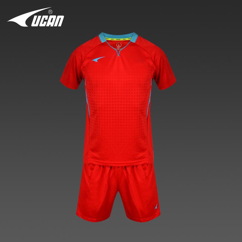 brand new 45ca9 46a7a Buy Ucan rui grams light board football clothes suit home ...