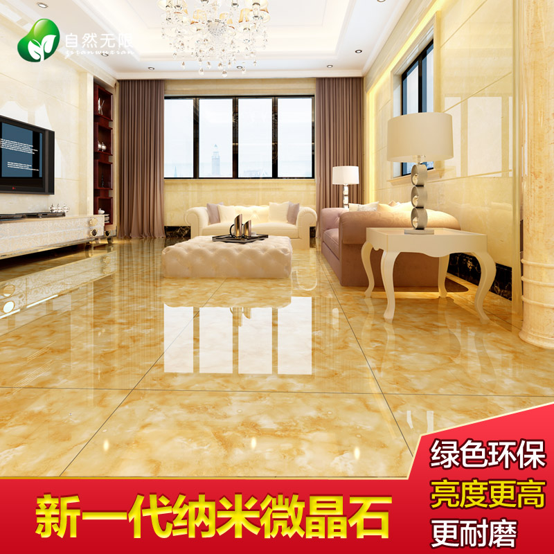 Unlimited Natural Ceramic Stone Tile Living Room Floor Tiles 800x800 Tv Backdrop Upscale