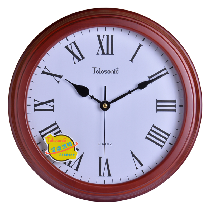 Buy Uranus telesonic study creative wooden wall clock silent