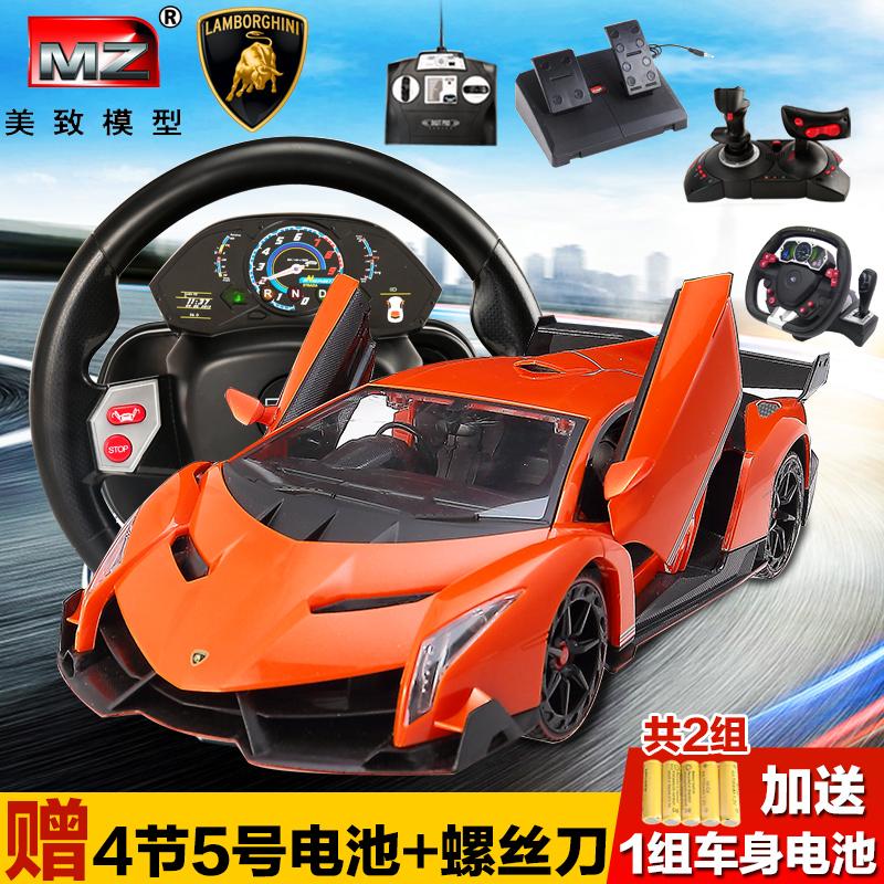 Buy Us Cause Lamborghini Poison Steering Wheel Remote Control Car