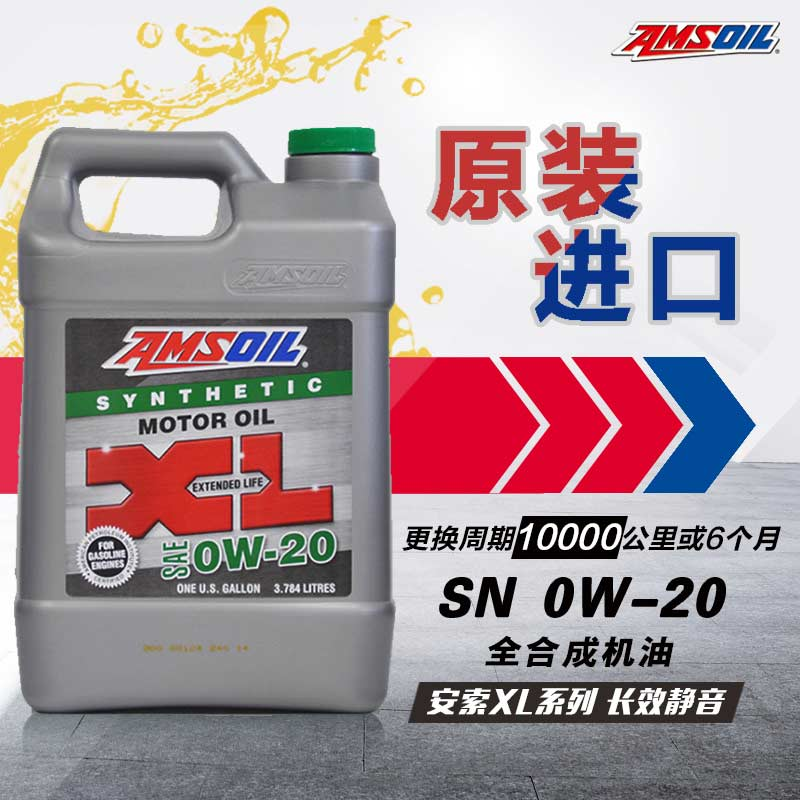 Buy Us imports amsoil amsoil high performance and high boiling point