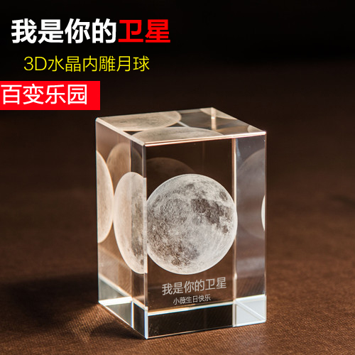 Buy Valentines Day Gift Ideas Crystal Moon Music Box Birthday Girl Girlfriend Wife Girlfriends Boys In Cheap Price On Alibaba
