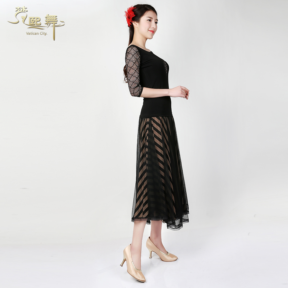 b37d90472 Buy Van hee modern skirts and ballroom dance practice clothes and ...