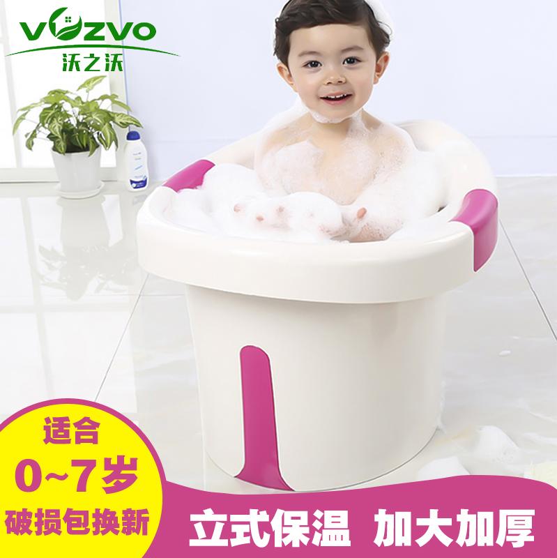 Buy Sakura beautiful oversized children's bath baby bath tub ...
