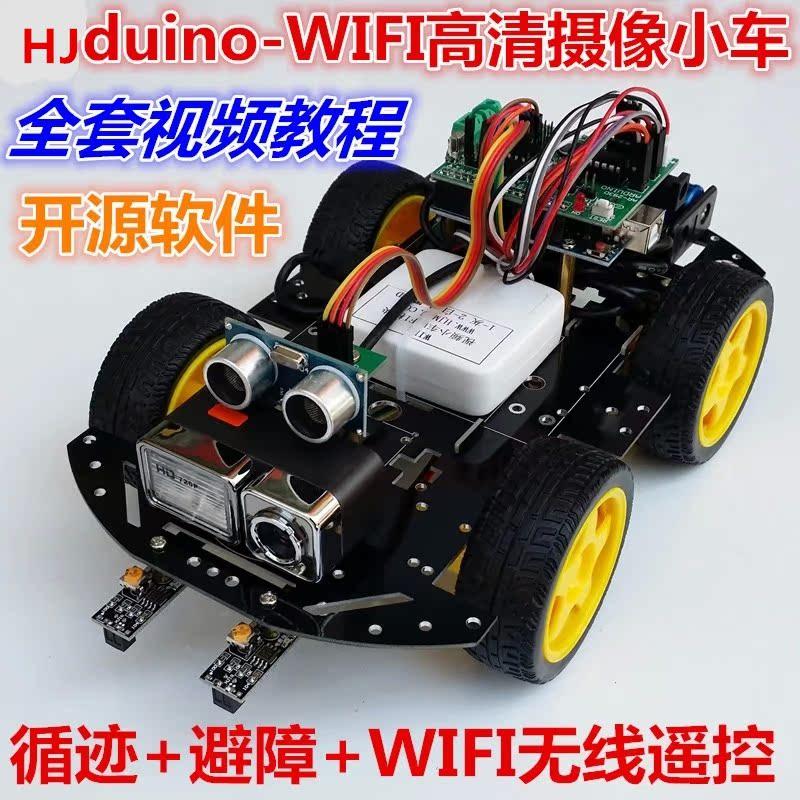 BBOXIM 1PCS WiFi Smart Car Robot Kit Video Car Robot Wireless Remote Control PC Video Monitoring WiFi Smart Car Robot Kit for