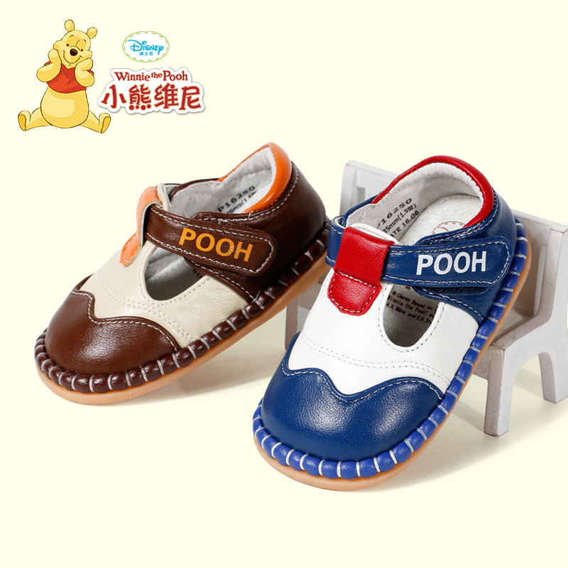 1c7ed01db0b Winnie the pooh 2016 spring and autumn new baby shoes baby boy shoes  toddler shoes leather shoes male baby shoes