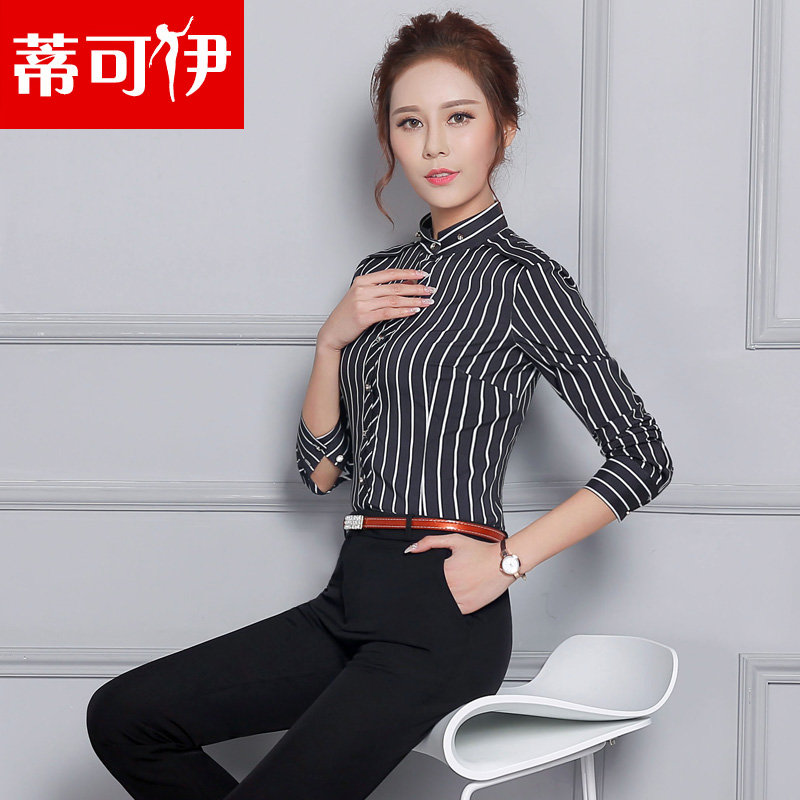 26165178d17 ... bag hotel work clothes collar skirt suit. CN 318.0 Yuan. Women wear  suits autumn striped long sleeve career skirt suits ol interview ladies dress  shirt ...