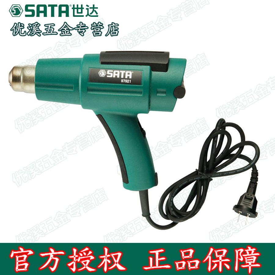Buy World of tools electric air gun electric hair mobile phone