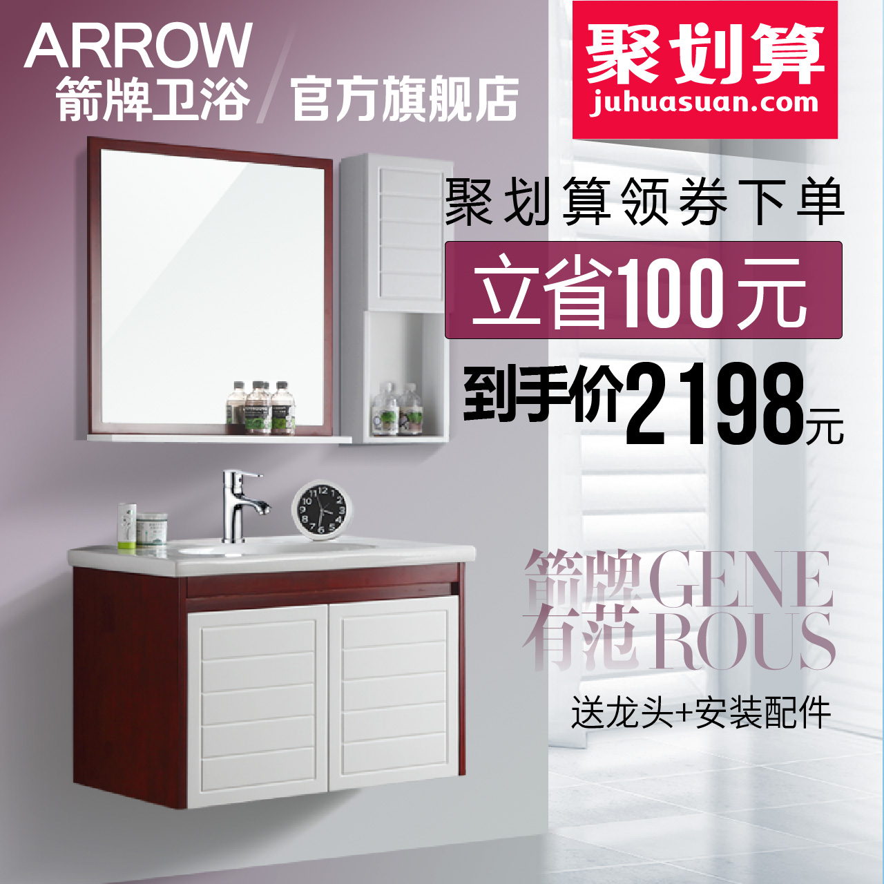 Buy Wrigley bathroom cabinet combination of modern minimalist wood ...
