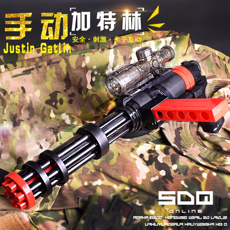 Buy Yellow jinjiatelin manual soft bullet gun toy boy toy