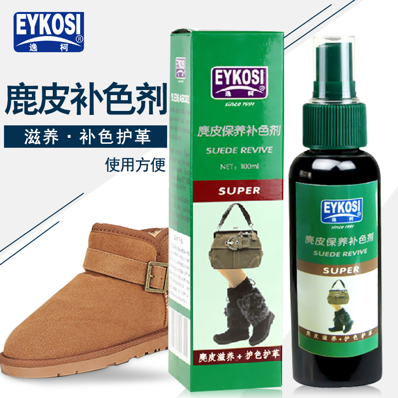 50% price better authentic quality Buy Yi ke no brown black shoe polish complementary color ...