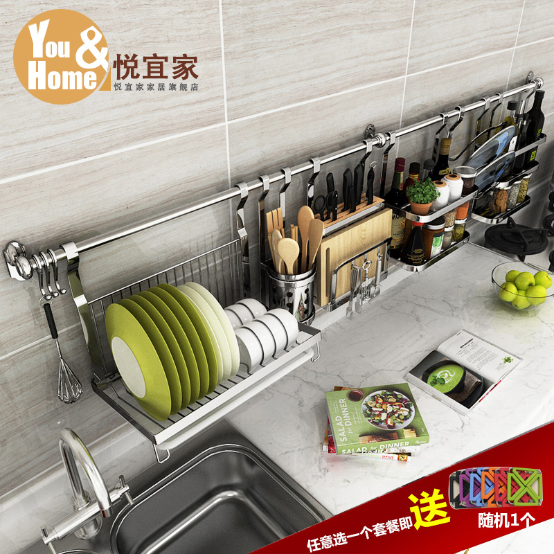 Yue Ikea 304 Stainless Steel Kitchen Wall Shelving And Storage Rack Accessories Supplies In Price On M Alibaba