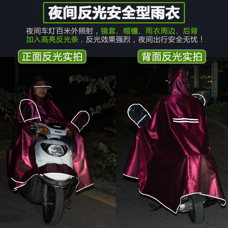 超大遮脚踏板电动车雨衣电摩托车单双人防水衣加大加厚牛津布雨披