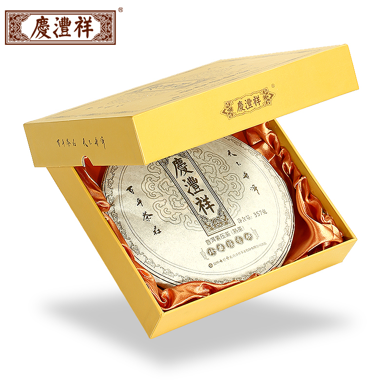 云南七子饼 357g 七彩云南庆沣祥珍藏陈香饼庆丰祥普洱茶茶叶熟茶饼