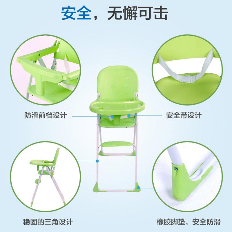 宝宝儿童餐椅可折叠收纳加厚塑料餐桌轻便携式婴幼儿座椅吃饭椅子