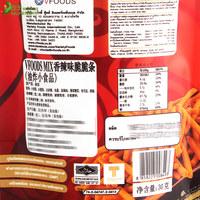 泰国进口VFOODS MIX脆脆条 香辣膨化零食品网红小吃咪咪虾条包邮 (¥18)