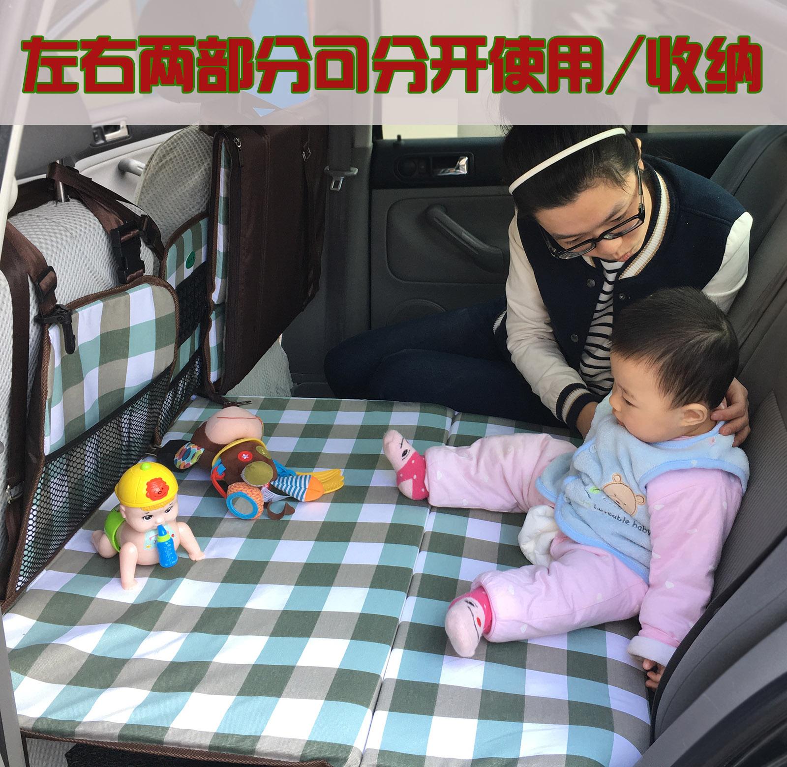 加厚款非充汽车睡垫儿童宝宝车载床垫气床旅行床车床车中床