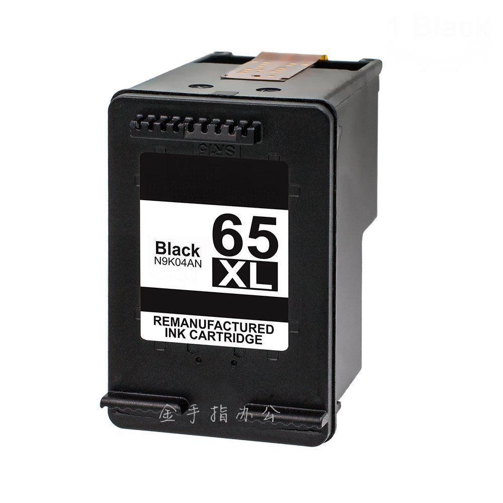 65XL 墨盒 5020 2623 3722 3720 墨盒 3721 Deskjet HP 适用惠普