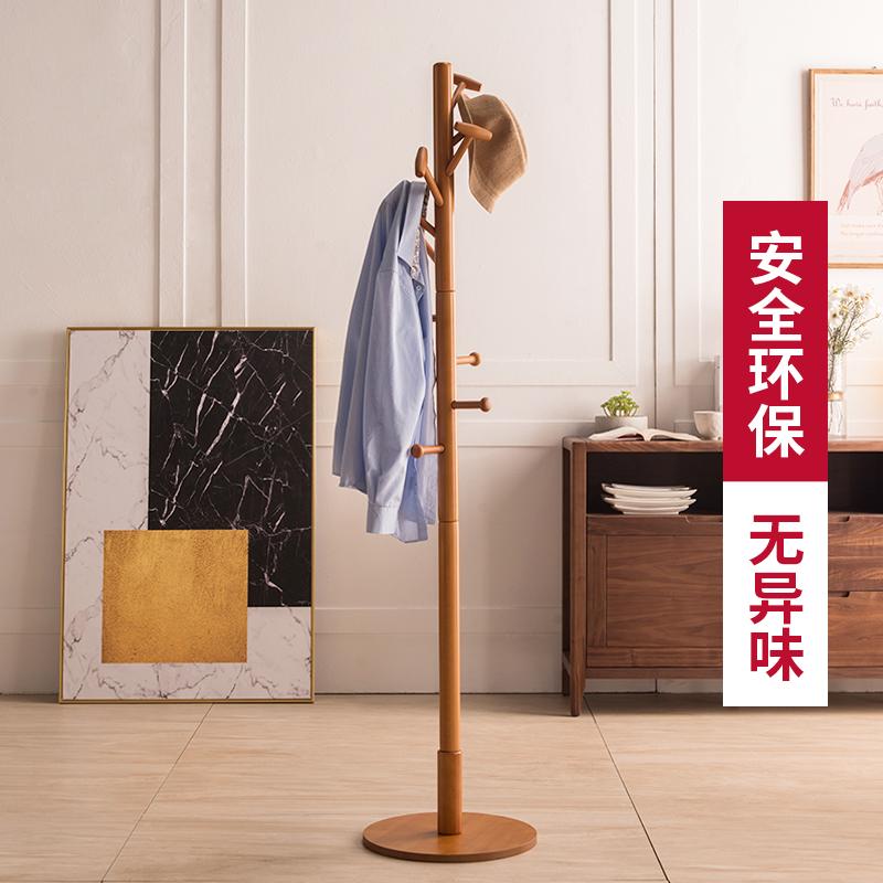 实木衣帽架单杆衣架落地卧室挂衣架家用简易衣服架子创意挂包架