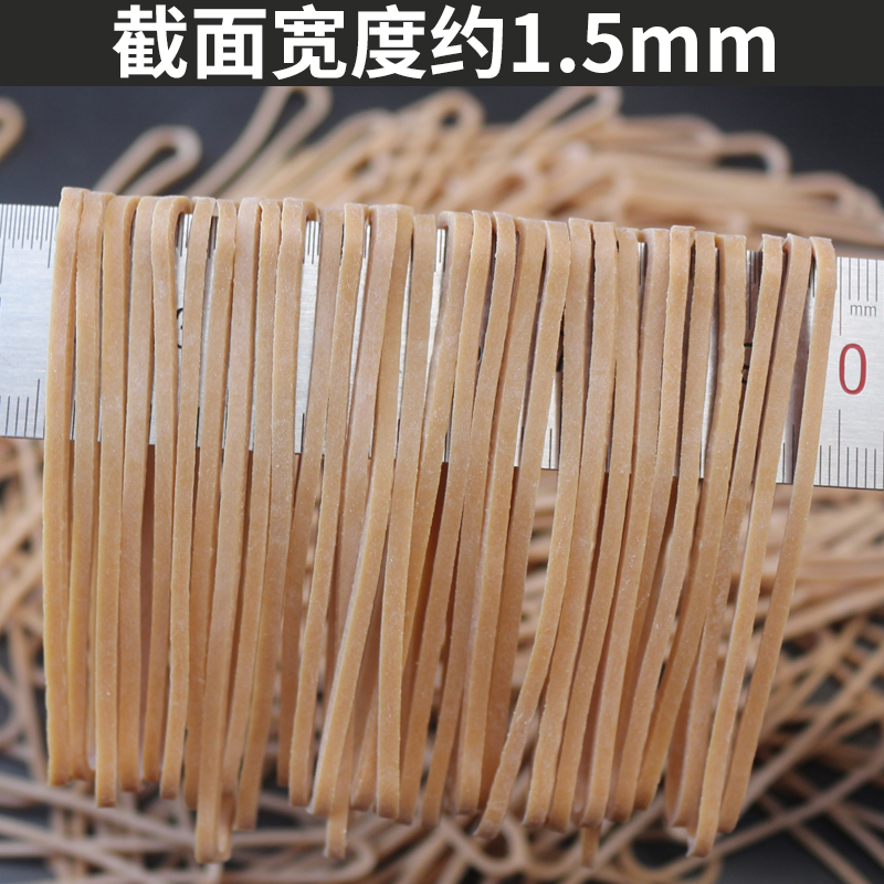 1斤130度高温橡皮筋 牛皮筋 组培橡皮筋试验皮圈高温高压灭菌皮筋