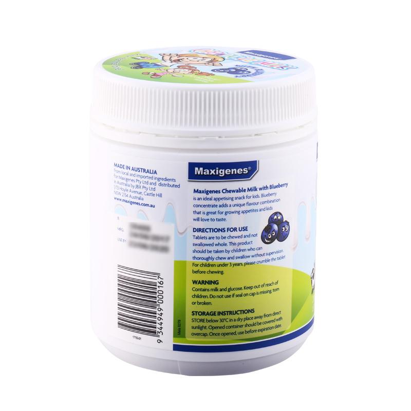 澳洲代购Maxigenes美可卓蓝莓护眼牛奶咀嚼片150粒儿童学生视力