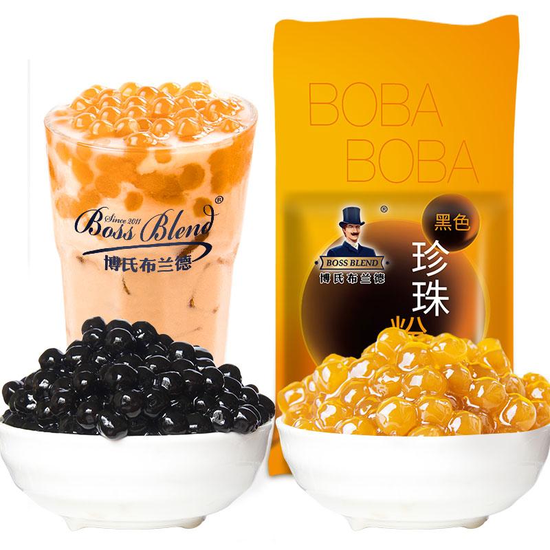 创实珍珠粉圆 奶茶珍珠豆琥珀味 速煮快煮黑珍珠奶茶店专用500g