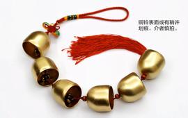 小号纯铜铃铛 声音清脆悦耳 可定制个数金属风水风铃挂件辟邪化煞