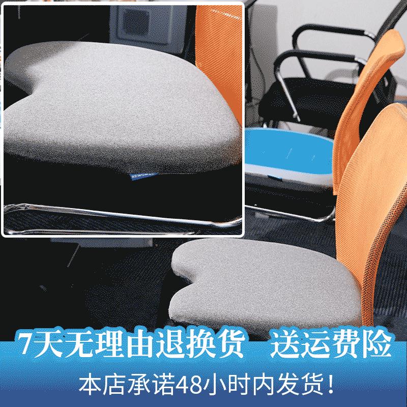 久坐不累:雷沃丝 记忆棉凝胶坐垫 46x43x5cm