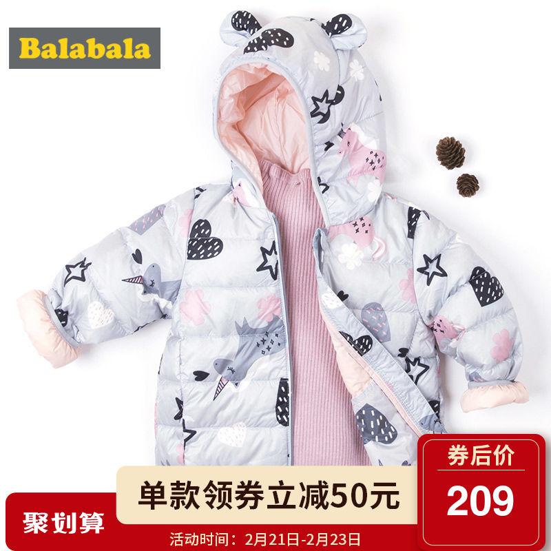 巴拉巴拉婴儿羽绒服衣服女童婴幼儿宝宝冬装童装儿童可爱超萌公主