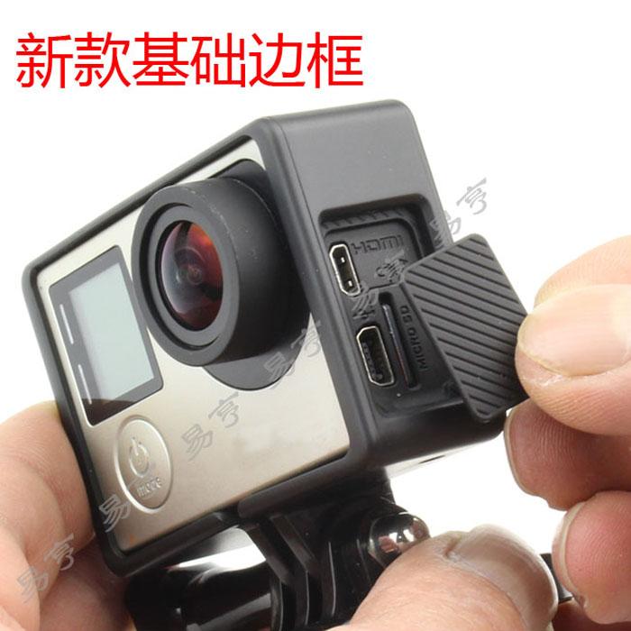 For GoPro Hero4/3+便攜邊框UV鏡頭保護蓋殼防塵塞塑料擴充套件邊框