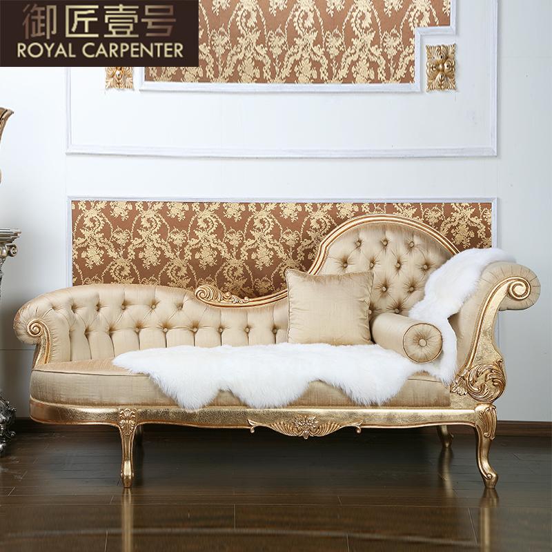 御匠壹号定制欧式卧室家具实木手工雕花大小户型布艺拉扣贵妃椅