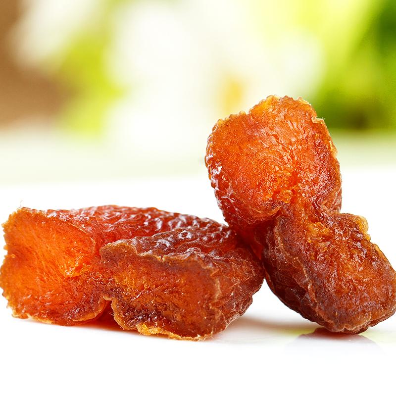 进口土耳其黑杏干500g无添加杏肉无核新疆大黑甜杏干