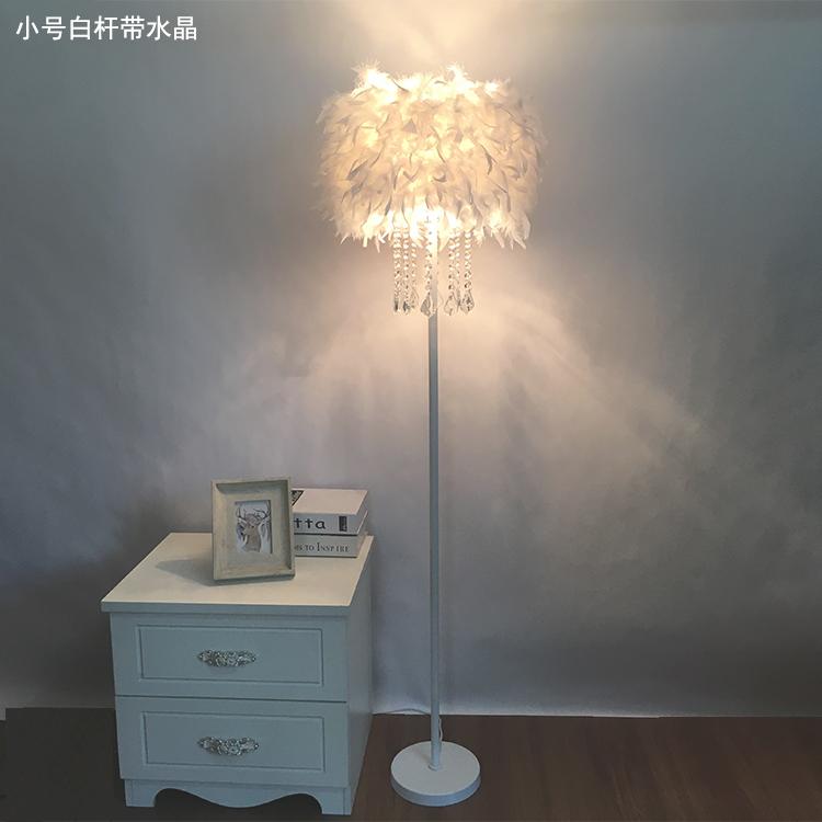 风羽毛卧室公主北欧客厅创意立式台灯具灯饰网红床头灯 ins 落地灯