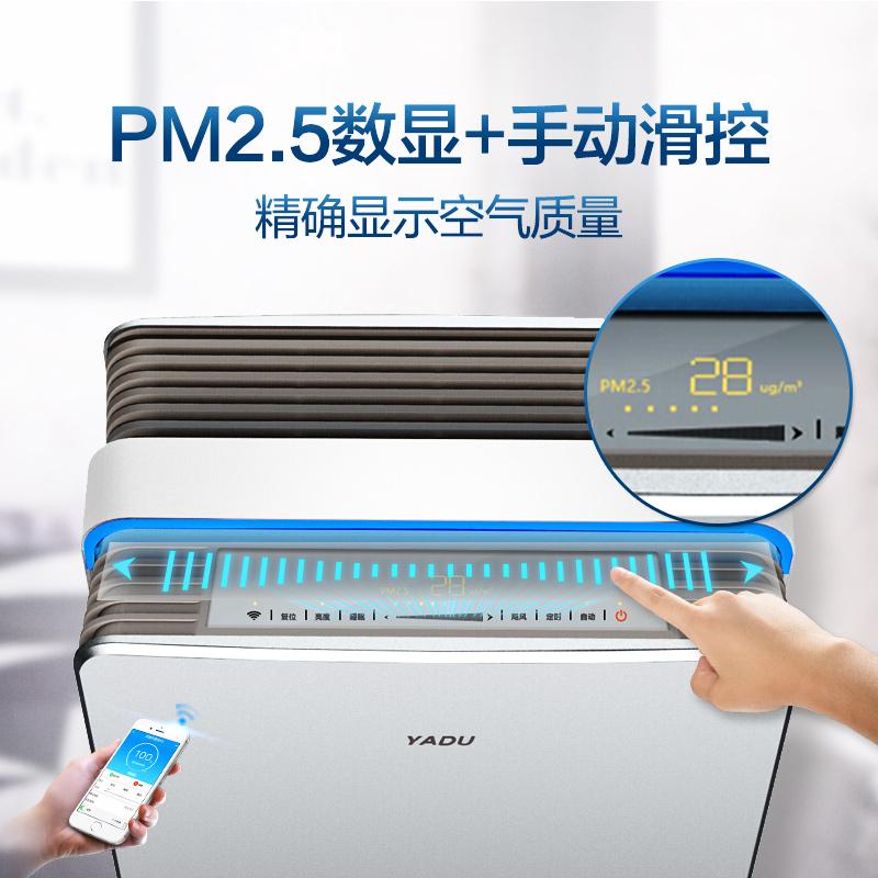 亚都空气净化器KJ600G-P5家用办公双滤芯除甲醛雾霾PM2.5烟尘