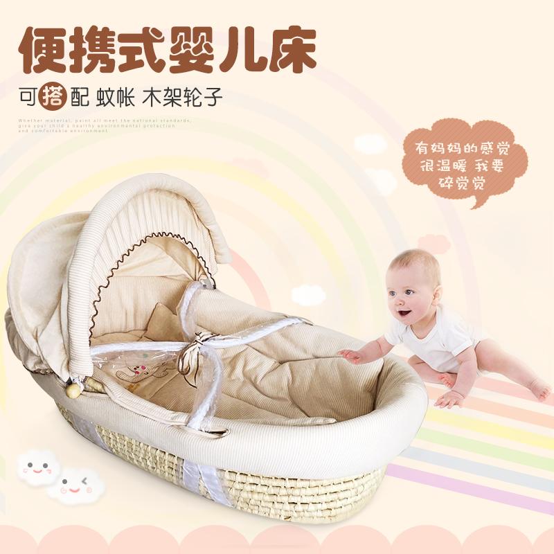 M婴儿提篮宝宝婴儿床摇篮睡篮实木新生儿摇床中床便携摇篮床中床