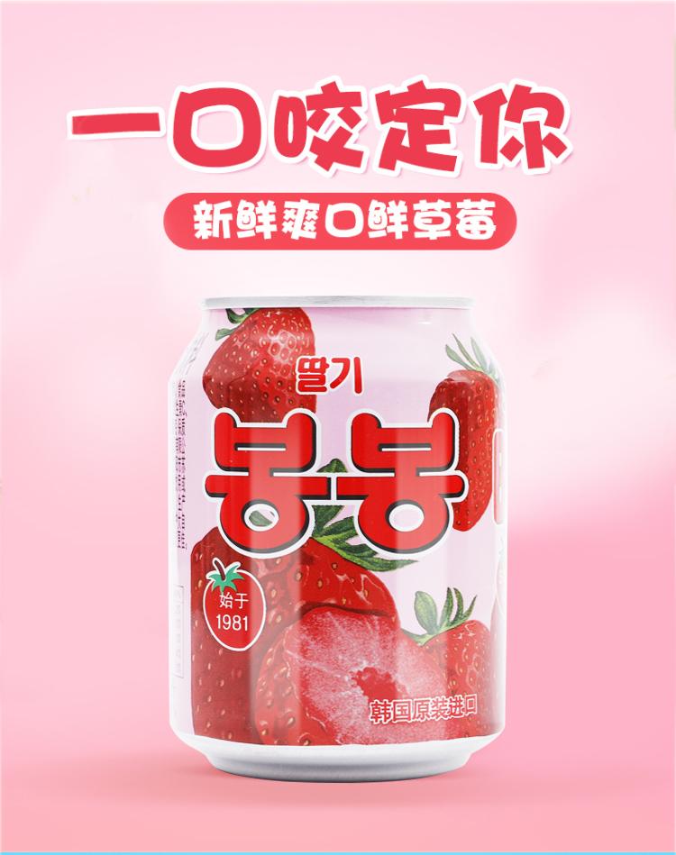 12罐韩国进口果肉饮料整箱网红乐天LOTTE芒果汁海太葡萄汁混合味
