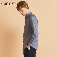 G2000白衬衫男长袖外套韩版潮流青年修身商务男装纯棉休闲衬衣 (¥159)