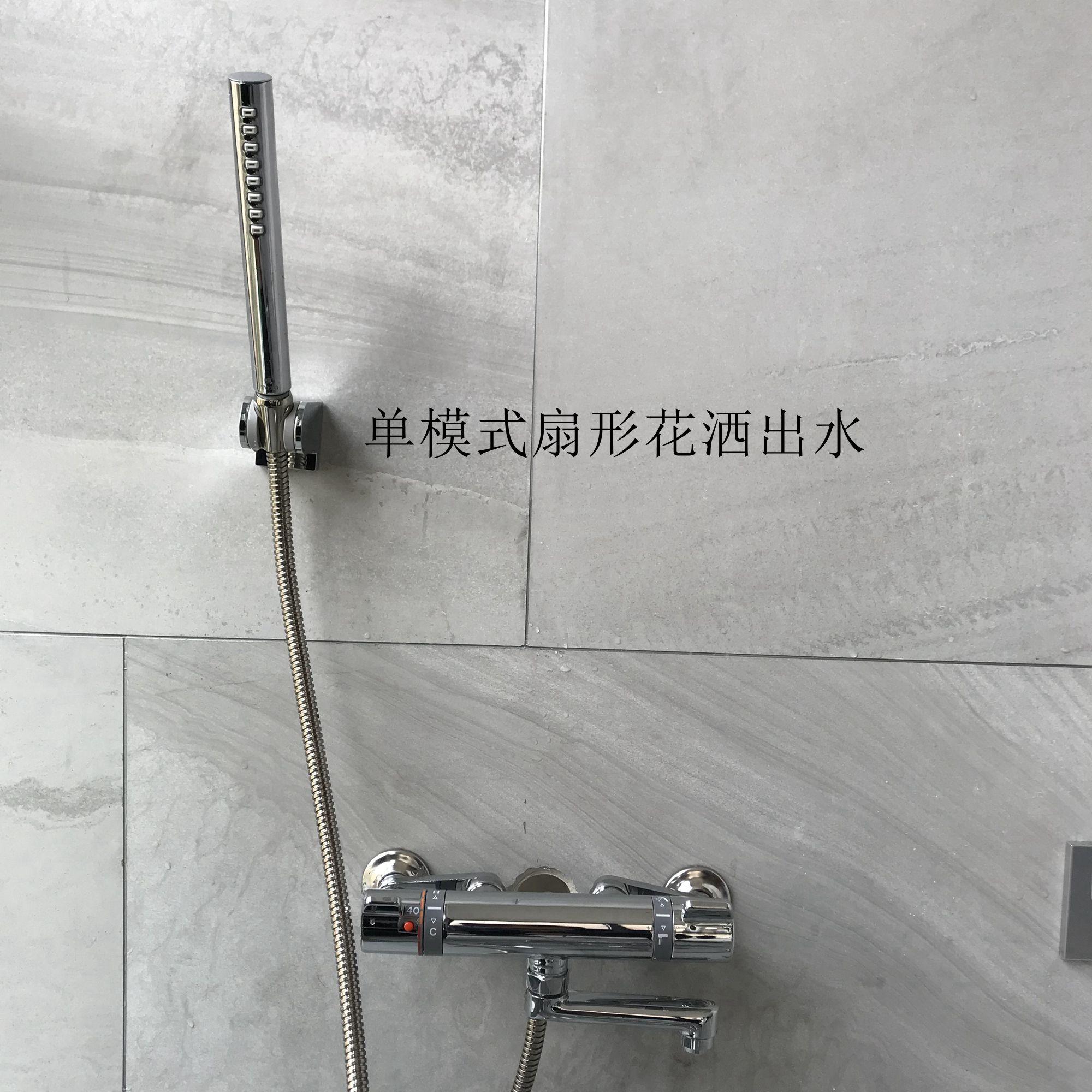 日本进口恒温淋浴浴缸单花洒龙头套装