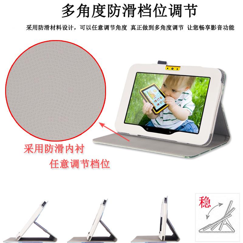 爱保学习机皮套适用小天才K1早教儿童平板电脑保护套K1S家教机壳