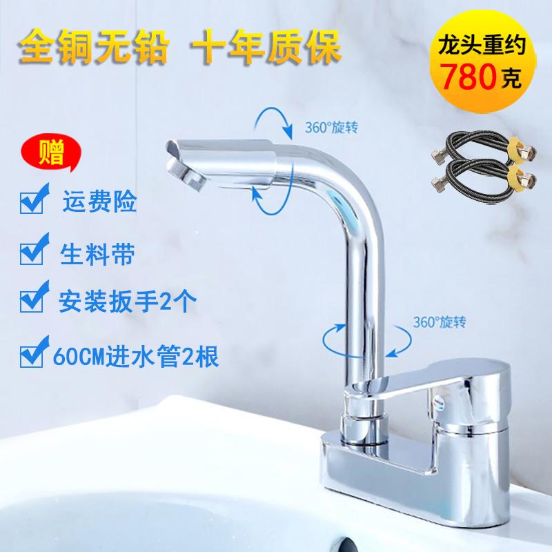 全铜冷热水龙头老式双孔三孔卫生间台盆面盆洗手池洗脸盆混水阀主图