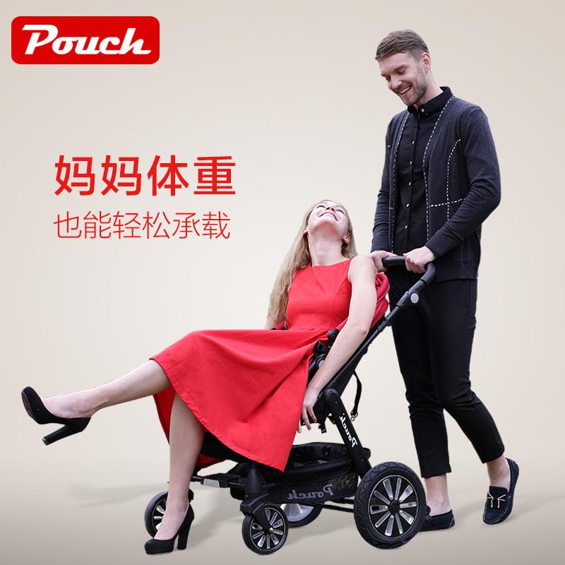 Pouch婴儿推车婴儿车轻便折叠可坐可躺高景观宝宝推车折叠婴儿车