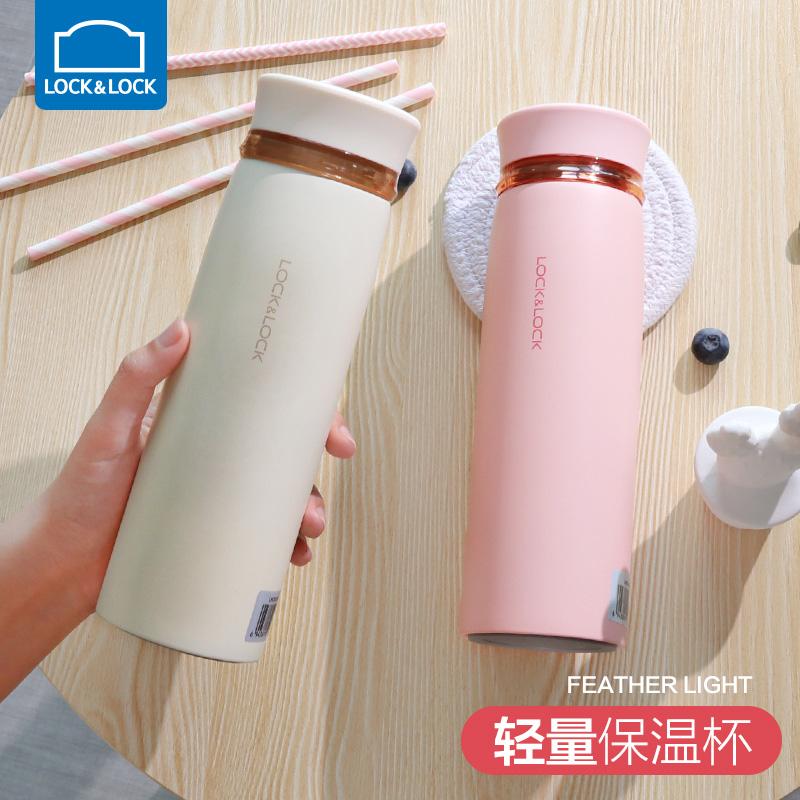 樂扣樂扣保溫杯男女刻字水杯學生便攜不鏽鋼茶杯保溫水壺創意盃子